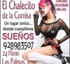 El Chalecito de la Cornisa La Cornisa Logo